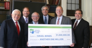 Jewish National Fund (JNF) check presentation to Israel Bonds