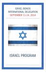 Israel Bonds International Delegation
