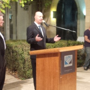 Israel's Deputy  Minister of Foreign Affairs, Tzachi Hanegbi, addresses the Israel Bond Delegation